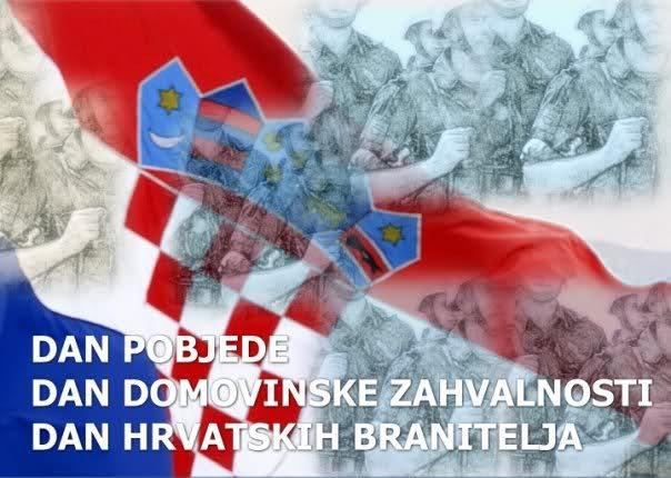 Dan domovinske zahvalnosti