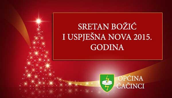 bozicna_cestitka_cacinci